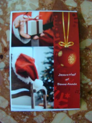 2011 : Les cartes de bons vœux reçues entre nous... Dsc06717-23b2cfa