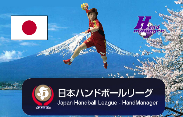 Fédération Japonaise de Handball (Handmanager) Index du Forum