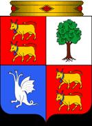 [Seigneurie de Saint Esteben] Ayherre/Aiherra Ayherre-avec-couronne-2568ee0